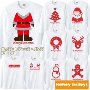 クリスマス ソーシャルディスタンス ロンT ロングスリーブ コロナ対策 サンタクロース トナカイ クリスマスツリー 雪だるま リース 長袖 ロングTシャツ honeysmileys