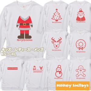 クリスマス ソーシャルディスタンス トレーナー サンタクロース コロナ対策 メンズ レディース キッズ 雪だるま コスプレ オリジナル お揃い honeysmileys