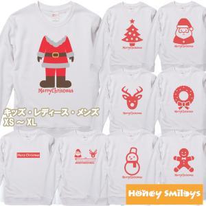 クリスマス ソーシャルディスタンス トレーナー スウェット サンタクロース コロナ対策 メンズ レディース キッズ 雪だるま コスプレ お揃い honeysmileys