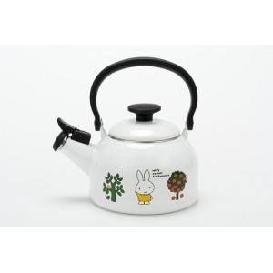 【アウトレット】miffy ミッフィー 1.6L笛吹きケトル honeyware