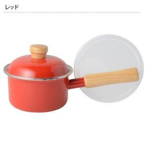 【安心のメーカー直販】片手鍋 富士ホーロー12cm ミルクパン 片手鍋 ホーロー鍋 直火 シンプル 白 赤|honeyware