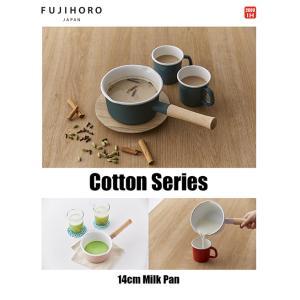 富士ホーロー Cotton ほうろう 琺瑯 片手鍋 富士ホーロー フタ付き 14cm コットン ミルクパン ホーロー シンプル 安心のメーカー直販|honeyware