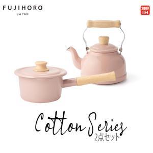 富士ホーロー Cotton ほうろう 琺瑯 片手鍋 やかん 富士ホーロー ケトル フタ付き 14cm コットン ミルクパン ホーロー シンプル 安心のメーカー直販|honeyware