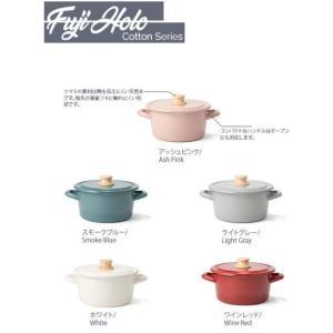 ホーロー ほうろう 琺瑯 富士ホーロー ハニーウェア 18cm コットン キャセロール 両手鍋 シンプル 白 赤 ピンク 灰色 青 安心のメーカー直販|honeyware