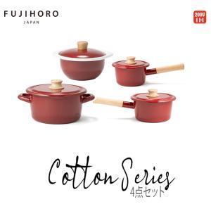 富士ホーロー Cotton ほうろう 琺瑯 片手鍋 富士ホーロー コットン ミルクパン キャセロール ココット ソースパン ホーロー シンプル 安心のメーカー直販|honeyware