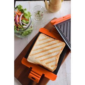 ベイクイット Bake it ホットサンド オレンジ|honeyware