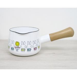 安心のメーカー直販 ほうろう 琺瑯 ミッフィー 15cm ミルクパン honeyware
