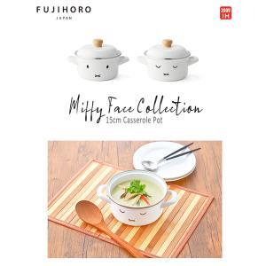 ホーロー ほうろう 琺瑯 富士ホーロー ミッフィー 15cmミニ両手鍋 PE蓋付 安心のメーカー直販 おかお シンプル ディックブルーナ|honeyware