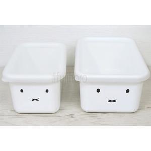安心のメーカー直販 ほうろう 琺瑯 ホーロー ミッフィー ディックブルーナ おかお 深型角容器 2点セット|honeyware