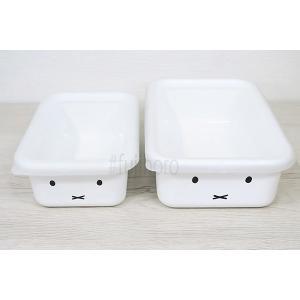 ほうろう 琺瑯 ホーロー ミッフィー ディックブルーナ おかお 浅型 浅型角容器 2点セット 安心のメーカー直販 シンプル フェイス|honeyware