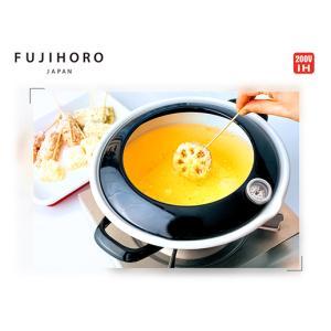 24cm ホーロー天ぷら鍋 (温度計付き)|honeyware