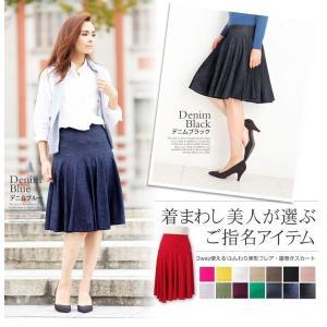 送料無料 3way使える!ふんわり美形フレア 腹巻きスカート 13219 メール便対応|hongkongmadam