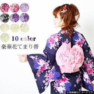 第二会場 ゆかた帯 浴衣帯 フラワーボール (日本製 豪華花てまり帯 (2nd-d1257)) 浴衣...