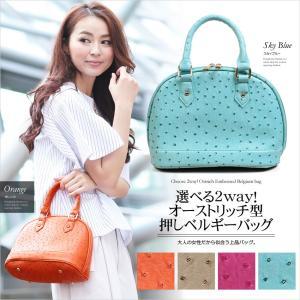 大人の女性だから似合う上品バッグ。【選べる2way!オーストリッチ型押しベルギーバッグ(a1058)】 hongkongmadam