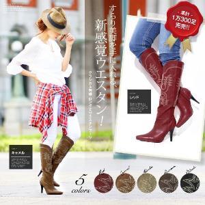 ウエスタン クラシカル 刺繍 ロング ブーツ ヒール b1103|hongkongmadam
