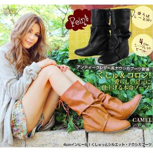 ブーツ レディース ぺたんこブーツ フラット b0403 ぺたんこブーツ|hongkongmadam