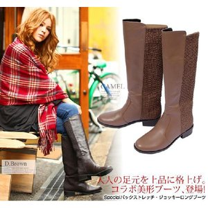 エンジニアブーツロングブーツ b0426 レディース ブーツ おしゃれ 大人かわいい レディースファッション|hongkongmadam