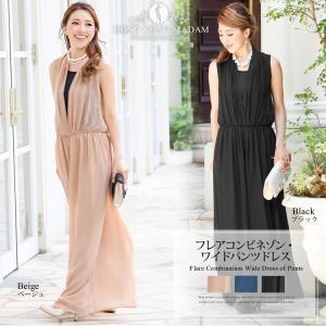 パーティードレス パンツドレス パンツスタイル 結婚式 ベージュ ネイビー ブラック M L LL 3L 大きいサイズ|hongkongmadam