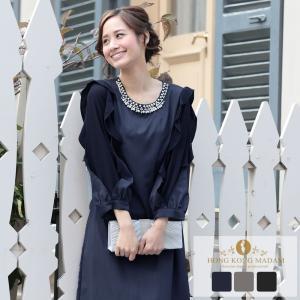 パーティードレス ワンピース ドレス 20代 30代 結婚式 ブラック ネイビー グレー M L LL 3L 大きいサイズ hongkongmadam