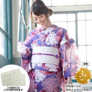 浴衣 レディース 3点セット (浴衣/帯/下駄) 青 紫陽花 (ブルー/紫陽花(あじさい))|hongkongmadam