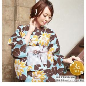 浴衣 レディース 3点セット (浴衣/帯/下駄) ブラウン 萩 (ブラウン/萩(ハギ))|hongkongmadam