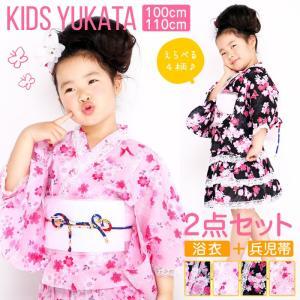 浴衣 子供 女の子 選べる 4柄 レトロ 子供 浴衣 2点セット|hongkongmadam