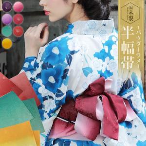 ( ゆかた帯 浴衣帯 [日本製の半幅帯-パウダーラメ- (d5613)] ) えんじ 椿 紫 エメラ...