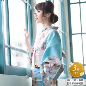 浴衣 レディース 3点セット (浴衣/帯/下駄) 水色 紫陽花 (水色/紫陽花(あじさい))|hongkongmadam