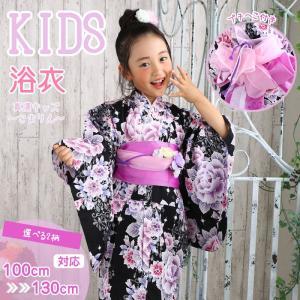 浴衣と帯がセット キッズこまりん 変わり織り浴衣 黒地に恋牡丹シャンデリア(d6174)|hongkongmadam