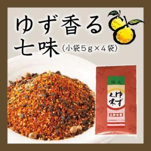 創業300余年老舗の味 ゆず七味(小袋5g×4袋)|honke-tsurukisoba