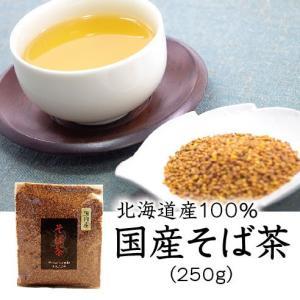 創業300余年老舗の手土産 そば茶(北海道産100%)|honke-tsurukisoba