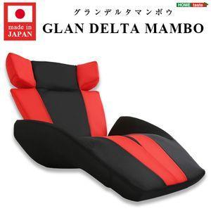 デザイン座椅子【GLAN DELTA MANBO-グランデルタマンボウ】(一人掛け 日本製 マンボウ デザイナー)【代引不可】 [03] honkeya