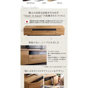シンプルで美しいスタイリッシュなテレビ台(テレビボード) 木製 幅180cm 日本製・完成品 |luminos-ルミノス-【代引不可】 [03]|honkeya|03