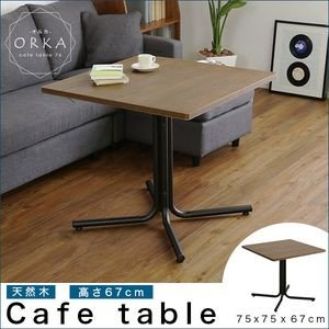 おしゃれなカフェスタイルのコーヒーテーブル(天然木オーク)ブラウン ウレタン樹脂塗装 ORKA-オルカ-【代引不可】 [03] honkeya