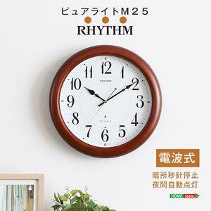 掛け時計(電波時計)暗所秒針停止・夜間自動点灯 メーカー保証1年|ピュアライトM25【代引不可】 [03]|honkeya