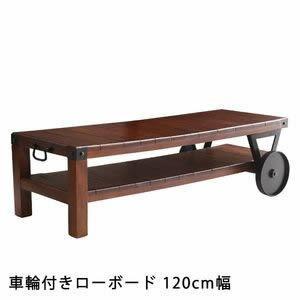 シックなヴィンテージスタイル!レトロな車輪付きボード【Bello-ベッロ】完成品・幅120cm【代引不可】 [03] honkeya