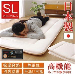 吸湿発熱 寝具 『サンバーナー敷き布団』 アイボリー シングル 約100×210cm【代引不可】 [13]|honkeya