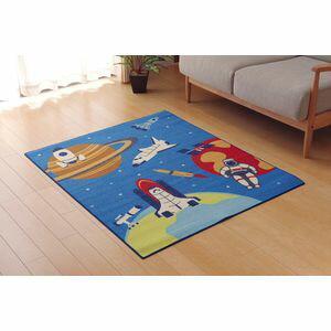 デスクカーペット 男の子 宇宙柄 『スペース』 ブルー 110×133cm【代引不可】 [13]|honkeya