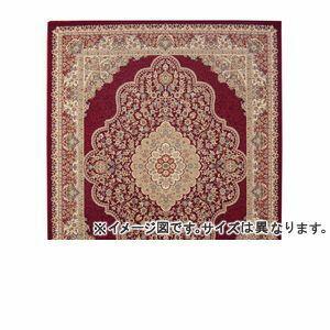 トルコ製 ウィルトン織り カーペット 『ベルミラ RUG』 ワイン 約160×230cm【代引不可】 [13] honkeya