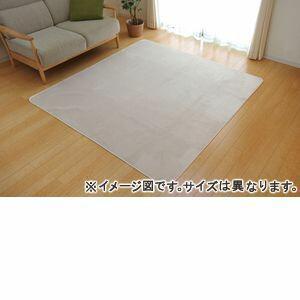 ラグ カーペット 1畳 洗える 抗菌 防臭 無地 『ピオニー』 アイボリー 約92×185cm (ホットカーペット対応)【代引不可】 [13]|honkeya