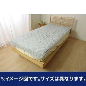 敷きパッド ダブル 洗える なめらか 『モダール 敷パッド』 グレー 約140×205cm【代引不可】 [13]|honkeya