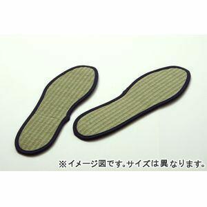 インソール レディース 消臭 抗菌 『い草インソール』 ネイビー 約24cm【代引不可】 [13] honkeya