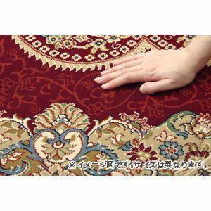 トルコ製 ウィルトン織り カーペット 『ベルミラ RUG』 ワイン 約200×250cm[13] honkeya