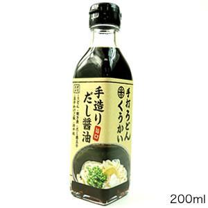 うどんにぴったり!さしみ、冷奴、豆腐、卵かけご飯にも! 手造りだし醤油200ml [17]|honkeya