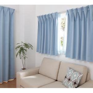 20色×54サイズから選べる防炎・1級遮光カーテン mine マイン 2枚 幅100×90cm[4D][00]|honkeya