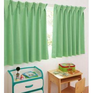 20色×54サイズから選べる防炎・1級遮光カーテン mine マイン 2枚 幅100×135cm[4D][00]|honkeya