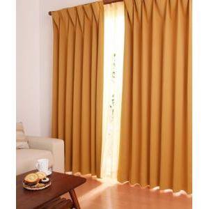 20色×54サイズから選べる防炎・1級遮光カーテン mine マイン 2枚 幅100×200cm[4D][00]|honkeya