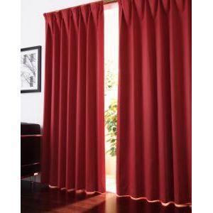 20色×54サイズから選べる防炎・1級遮光カーテン mine マイン 2枚 幅100×215cm[4D][00]|honkeya