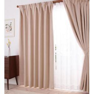 20色×54サイズから選べる防炎・1級遮光カーテン mine マイン 2枚 幅150×185cm[4D][00]|honkeya