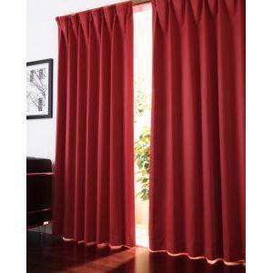 20色×54サイズから選べる防炎・1級遮光カーテン mine マイン 1枚 幅200×200cm[4D][00]|honkeya